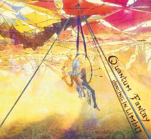 Quantum Fantay -  2015 - Dancing In Limbo