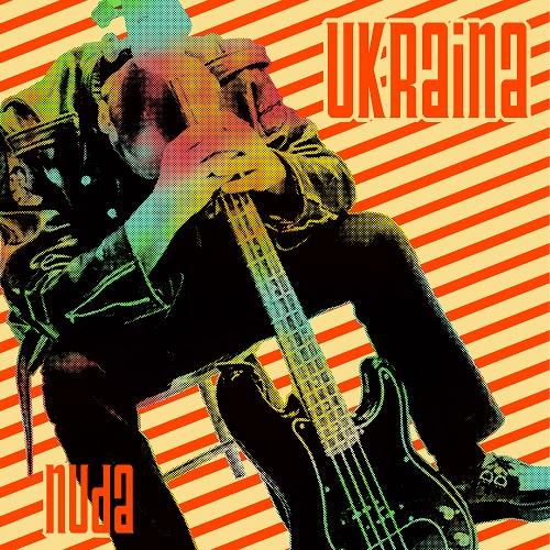 Ukraina  – Nuda